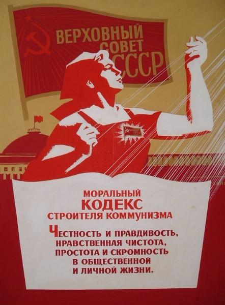 http://vs-ussr.ucoz.org/_img/ksk_07.jpg