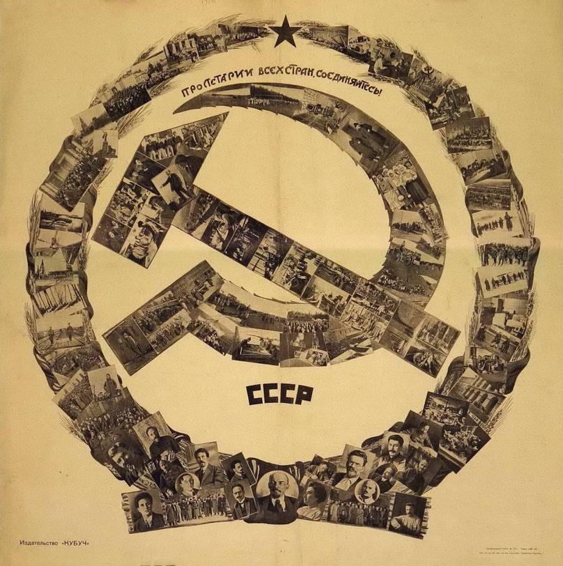 Что дала людям советская власть в СССР?